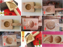 Wholesale /retail,free shipping,wooden moon cake baking mold / pastry cake Printing Chaozhou walnut kite printed(China)