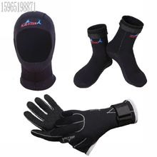3MM diving gloves warm winter swimming cap diving snorkel thick gloves socks swimming diving surfing socks