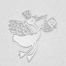 Buy 65*65mm Scrapbooking DIY Send child crane Stencil Hand Craft Scrapbooking Metal Cutting Dies Book Photo Album Art Card Dies Cut for $2.17 in AliExpress store