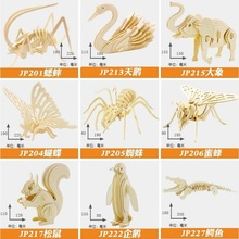 Robotime wooden 3D model toy gift puzzle mini insect animal spider Butterfly honeybee crocodile Squirrel penguin Swan elephant