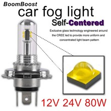 BoomBoost 2 Pieces the new product H4 H7 12V 24V Car Fog Lamp Light 80W Auto Car LED Fog Light Bulb Driving Lamp 6000K