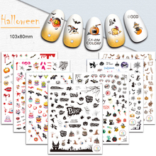 2017 Halloween DIY Nail Designs 3D Self Adhesive Sticker Nail Art Decorations Party Mixed Ghosts Pumpkin Skull Tips CHCA091-099