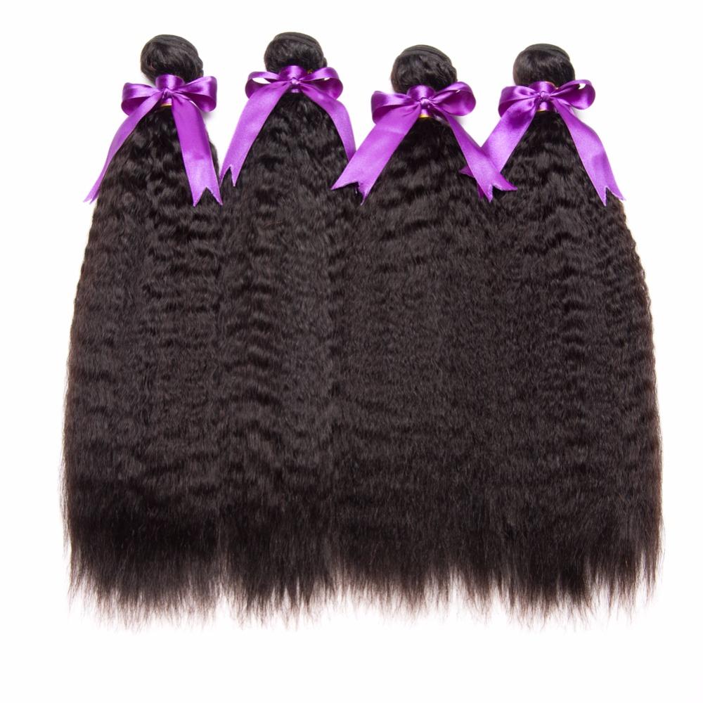 [ALIPOP] Peruvian Virgin Hair Kinky Straight Human Hair Bundles 1PC 10-28 Hair Extensions Double Weft Natural Black  (5)