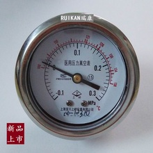High precision 1.5 vacuum pressure gauge / Shen'an autoclave sterilizer accessories / package inspection(China)