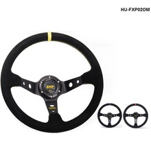 Modified steering wheel Suede leather steering wheel automobile race steering wheel steering wheel HU-FXP02OM(China)