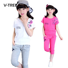 V-TREE Kids Girls Clothing Sets Fashion Cotton Sports Suit Teenagers School Children Clothes 10 12 Years - vivikids Store store