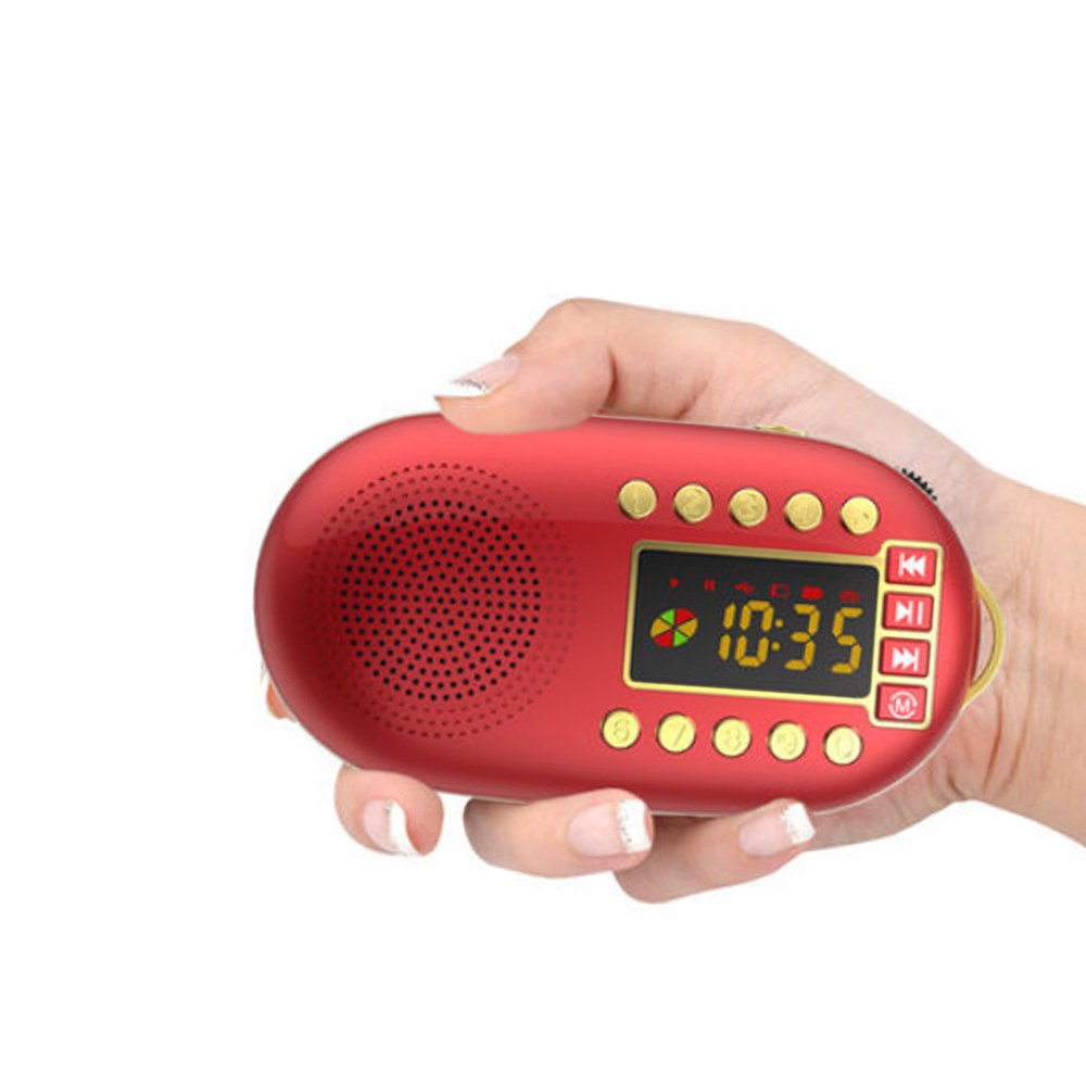 E2958-mini FM radio-red