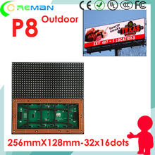 Freeshipping high brightness outdoor smd p8 led module 1/4 scan , outdoor p3 p4 p5 p6 p8 p10 led panel module waterproof(China)