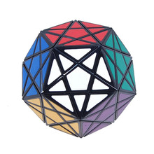 Starminx Corner Turning Dodecahedron Megaminx Magic Cube Speed Puzzle Cubes Toys For Kids - Black