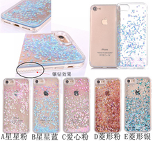 Flowing Liquid Case For iPhone 8 7 6 6S Plus Luxury Diamond Sparkle Quicksand Glitter Star Soft Silicone TPU Cover phone cases