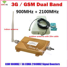 Full Set Mini GSM 3G Repeater Dual Band 2G 3G Cellular Signal Booster GSM Mobile Phone Repetidor 900MHz 3G 2100MHz Amplifier(China)