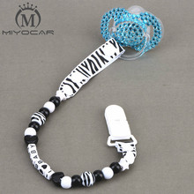 Buy MIYOCAR Personalised -Any name Hand made funny zebra beads dummy clip dummy holder pacifier clips soother chain baby for $6.00 in AliExpress store