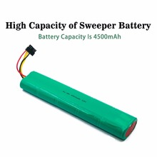 PALO No Memory Effect Recycling 4500MAH 12V Rechargeable Sweeper Battery Suitable For Neato Botvac 70e/75/D75/D85(China)