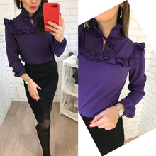 2018 New Fashion Trend Women Ruffle purple Blouses Shirt Spring Summer Lantern Sleeve Casual blouse Tops clothing(China)