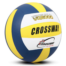 CROSSWAY Soft Touch Compitition Beach Volleyball Game Ball VQ-2000(China)