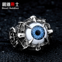 Buy Steel soldier Wholesale Skull Eye Ring 316L Stainless Steel Fashion Biker Punk Ring Acrylic Eye for $3.89 in AliExpress store