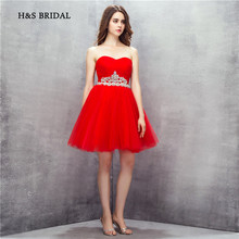 H&S Bridal Sweetheart Tulle Short Red Cocktail Dresses Strapless Crystal Beaded Party Homecoming Dresses