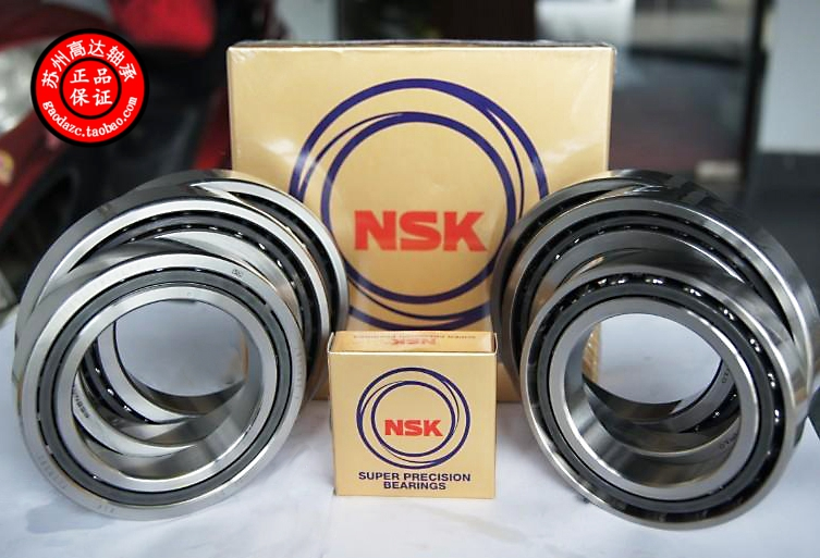 Japan NSK machine tool spindle bearings 7008 7009 7010 7011 C-P4 CTYNSULP4 combination<br>