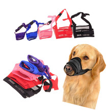 1PC Adjustable Mesh Breathable Small & Large Dog Mouth Muzzle Anti Bark Bite Chew Dog Muzzles Pet Training Products Accessories(China)
