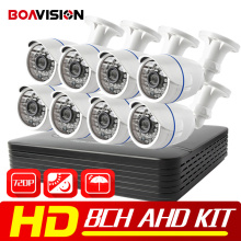 BOAVISION Security CCTV Camera System 8CH DVR Kit 1200TVL 720P 8 Channel CCTV DVR Kit IR 20M Bullet Outdoor AHD Camera Set