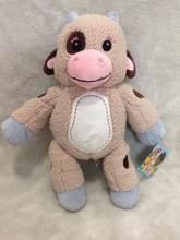 Discounted! Doc McStuffins - Doc's Friends Small Plush - Moo Moo Plush Toys 33cm