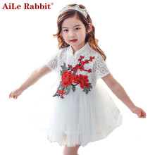 AiLe Rabbit Girls Dress 2017 New Summer Children Clothing Red Flowers Princess Casual Cheongsam Nice Lace Tutu Dress Kid Clothes