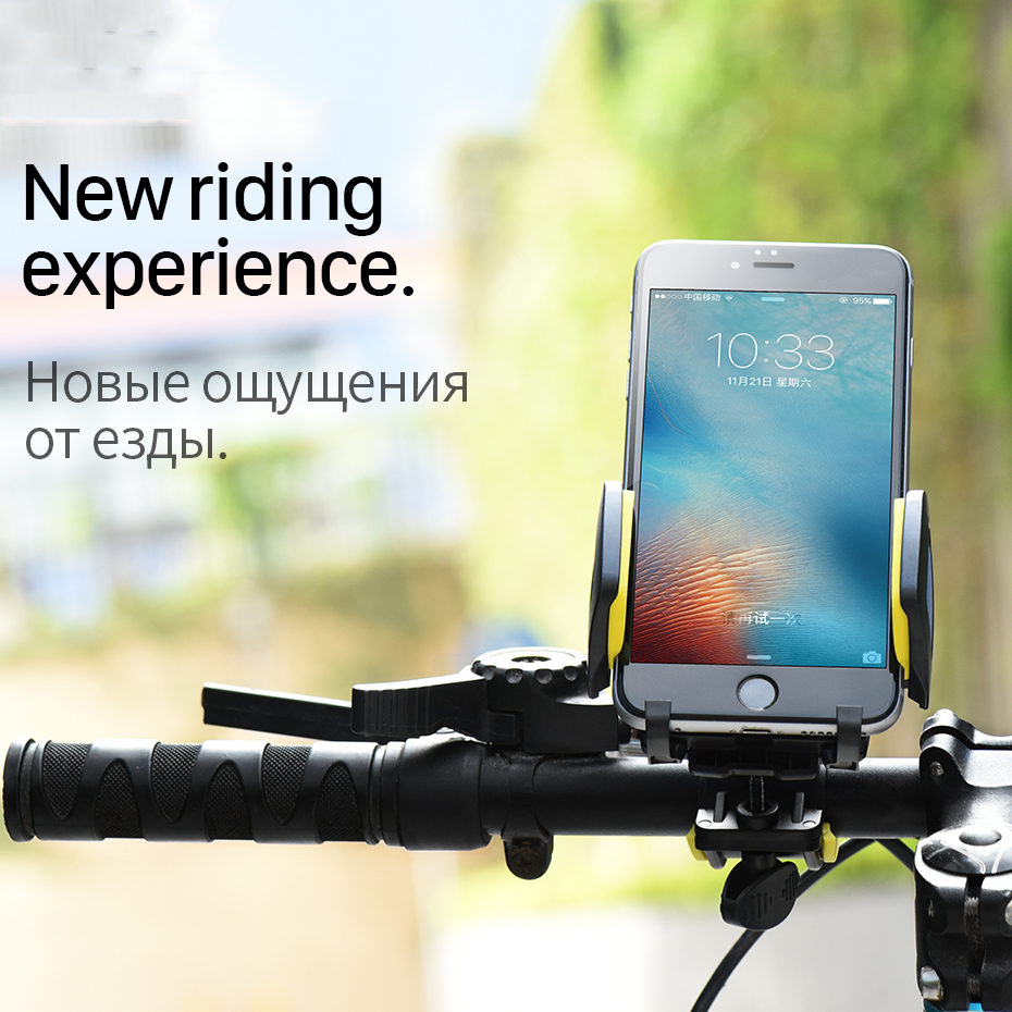 HOCO-Bicycle-Motorcycle-Mobile-Phone-Holder-Clip-Stand-for-Apple-iPhone-Samsung-Xiaomi-Universal-Bike-Support