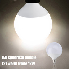 ICOCO 3/5/7/9/12/15W Super Bright E27 LED Light Bulb Energy Saving Global Ball Shape Home LED Light Lamp Bulb White/Warm White