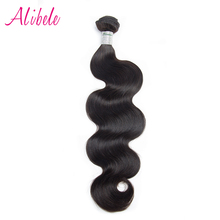 Alibele Hair Company Malaysian Body Wave Remy Human Hair One Bundle 10~28inch Natural Black Color Can Be Dyed And Bleached