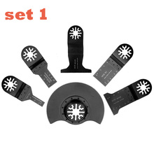 1 set Oscillating Tool Saw Blades for Renovator Power Tools Dremel Electric Cutting Tools Accessories as Fein Multimaster(China)