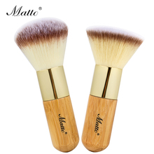 Matto 2pcs Makeup Brushes Set Cosmetics Bamboo Powder Brushes for Makeup Blush Foundation Make Up Tools Kabuki Brush(China)