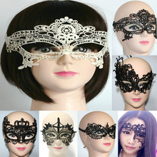 1pc Sexy lace hollow mask goggles nightclub fashion queen female sex lingerie Cutout Eye Masks for Masquerade Party Mask
