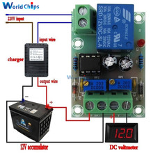 XH-M601 Battery Charging Control Board 12V Intelligent Charger Power Supply Module Panel Automatic Charging/Stop Switch(China)