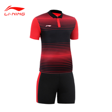 Li-ning Men  Football Training Suit Team Sports Clothes Breathable AATL097