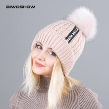 AIWOSHOW 2017 Womens Winter Beanies Hat Cap Femal Warm Imitation Fur Ball Pompoms Knitted Skullies Beanie For Girls Bonnet Touca(China)