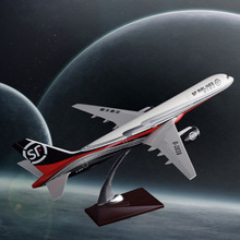 47cm ShunFeng White Boeing 757 Resin SF Airlines Express Airplane Model B757 Airbus Airways Aircraft Model(China)