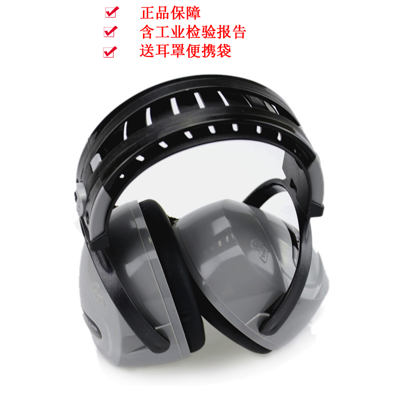 Ear protection noise reduction sleep aid industrial anti noisy din quiet professional shooting<br>