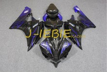 Black blue Injection Fairing Body Work Frame Kit for Yamaha YZF 600 R6 2006-2007(China)