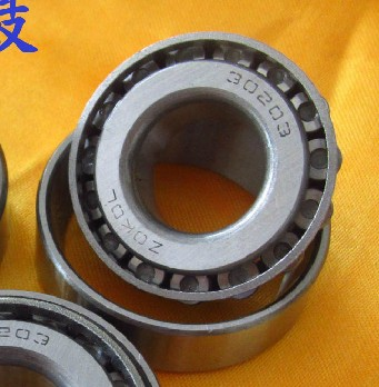 Free Shipping 2 PCS 30203 17X40X12 Tapered Roller Bearing  17*40*12<br><br>Aliexpress