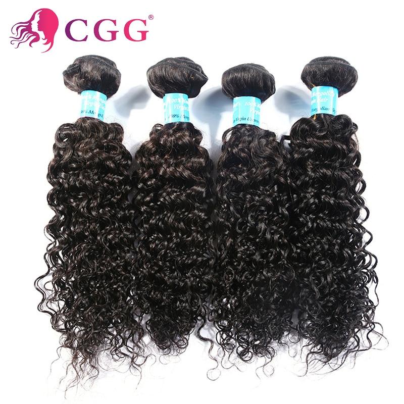 Good Quality 8A Unprocessed Brazilian Kinky Curly Virgin Human Hair 4Bundles Weave Top Selling Virgin Brazilian Kinky Curly Hair<br><br>Aliexpress