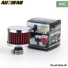 AUTOFAB-1PC Universal super power flow air filter 51*51*40(NECK:about 11mm)modified air intake filter For Honda crv AF-AF1616-1P