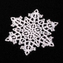 Handmade Snowflake pattern die Puzzle Cutting Dies DIY Carbon steel mould etching knife mold molding die Embossing cutter(China)