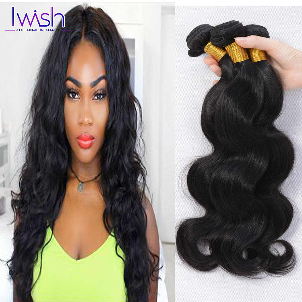 Brazilian Virgin Hair Brazilian Body Wave 4 Bundles Cheap Human Hair Bundles Body Wave 100g Brazilian Hair Weave Bundles Iwish<br><br>Aliexpress