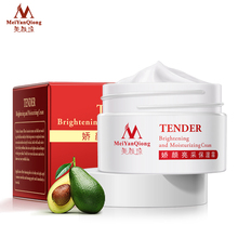 Korean Cosmetic Secret Skin Care Face Lift Essence Tender Anti-Aging Whitening Wrinkle Removal Face Cream Hyaluronic Acid(China)