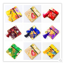 10Pcs/lot Handmade Satin Jewelry Gift Storage Autograph Sachets Walnut Vajra Bodhi Square Zipper Brocade Packaging Bag