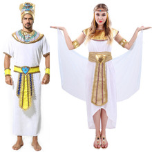 new Greek Roman queen costume Arabic Julius Caesar Roman goddess prince Fancy party cosplay dress Halloween clothing for Couple
