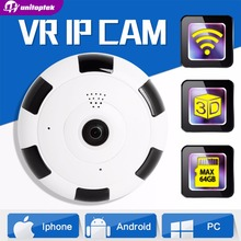 2MP IP Camera WiFi 1080P Home Surveillance Security Camera Two Way Audio Night Vision 360 Degree View VR IP CAM V380