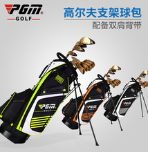 PGM New Golf Bag Holder Rack Gun Bag A4735(China)