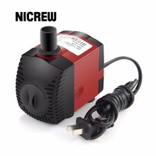 Nicrew 220-240V Ultra-quiet 6/10/15/25W Water Pump 1200L/H 1.4M Waterproof Submersible for Fountain Aquarium Fish Tank Pool(China)