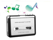 MP3 cassette capture to MP3 USB Cassette Capture Tape to PC,Super USB Cassette to MP3 Converter Cassette-to-MP3 Capture EZ218(China)
